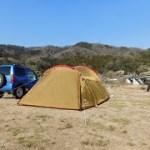 2019/2/26・27 笠置キャンプ場(初の県外遠征)①