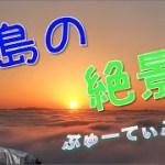 【Moto Vlog】アラフォーおっさんが行く広島絶景                                              #バイク#ツーリング#広島