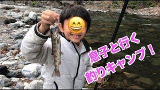 癒し動画!? 7歳の息子と釣りキャンプへ行ってきた!!!