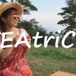 """【キャンプ】女子キャンプで人気!!健康と美をサポートする""""TEAtriCO"""" ティートリコ"""