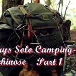 一ノ瀬高原ソロキャンプ パート1 / Solo-Camping with The New Backpack Pt.1
