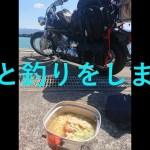 赤礁崎オートキャンプ ツーリング