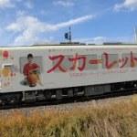 【 ZX14r ツーリング】NHK朝ドラ「スカーレット」ロケ地へツーリング(ZZR1400Performance Sport)