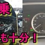 【試乗】新型カローラツーリング Hybrid S ハイブリット このグレードで十分じゃない?
