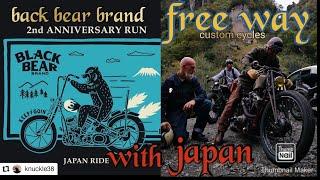 ハーレーmotorcycle movie 🎥【back bear brand 】【ショベルヘッド】ヴィンテージハーレーツーリング