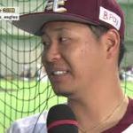 【久米島キャンプ】浅村栄斗選手インタビュー(2020/2/7放送)