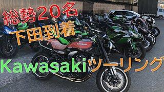 (モトブログ)#49 Kawasakiツーリングの第3弾 ご飯がス〇ム君も登場するよ