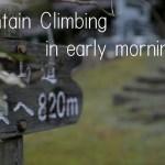 【車中泊旅】夜のドライブと早朝の竜峰山登山【アウトドアコーヒー】