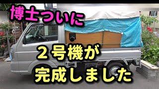 【日本アウトドアカー協会】ついに2号機が完成したのだよ