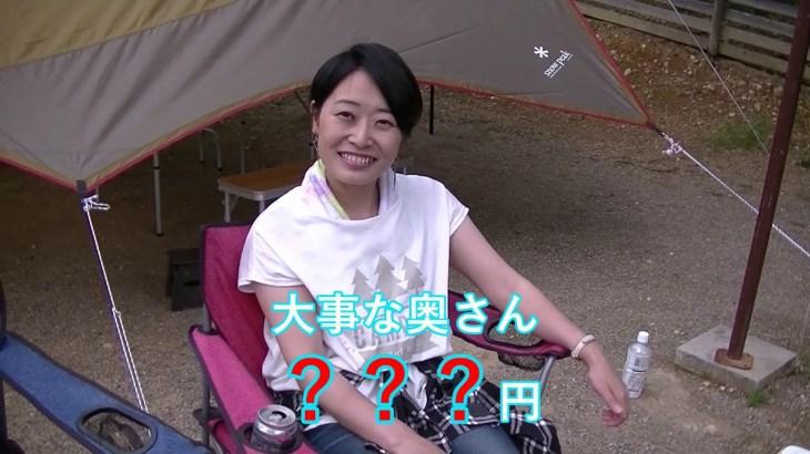初キャンプベース犬山キャンプ場)