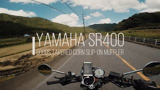 YAMAHA  SR400/Exhaust Sound/大山ツーリング Part2/#75 Route180 Kurosaka, Hino/Let me think… Where to go..?