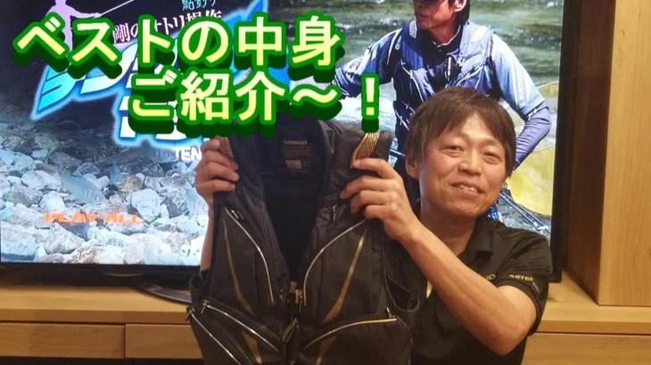 鮎釣り 小澤剛の鮎ベスト