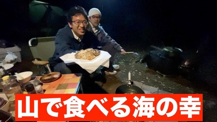カサゴの唐揚げ!釣った魚を揚げて食う!【キャンプ飯】