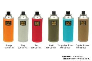 SOTO Labo(ソトラボ) ガス缶カバー ケース