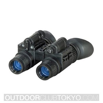 ATN PS15-3A Gen 3A Night Vision Goggle System