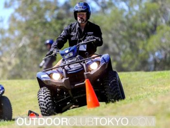 Safety For ATV Riders