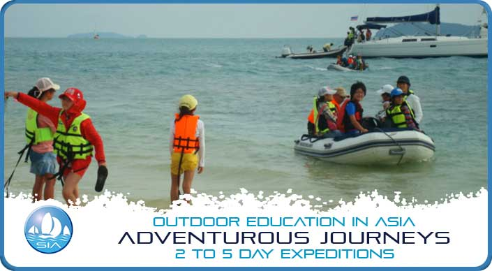 Adventurous Journeys 2 to 5 day expeditions