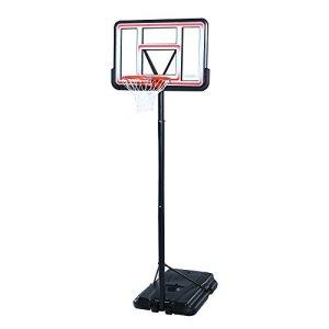Adjustable Portable Basketball System
