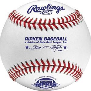 Cal Ripken Competition Grade Baseballs, Box of 12, RCAL1