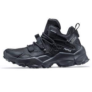 RAX Men's Cushioning Outdoor Antiskid Hiking Shoe Lightweight Trekking Camping Shoe(10 US) Black