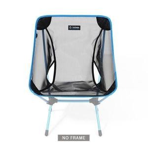 [Helinox] Summer Kit for Chair One  夏季椅套(不含椅架) / 網眼藍 Blue Mesh(15907)