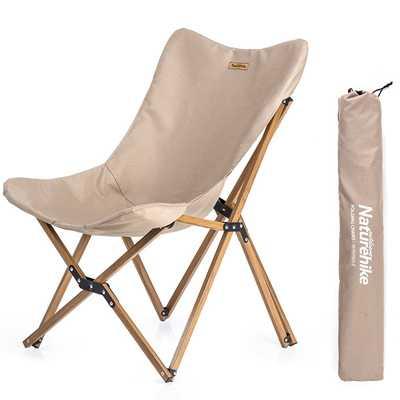 Naturehike MW01 Outdoor Folding Chair khaki