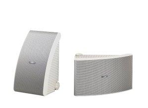 yamaha outdoor speakers 392