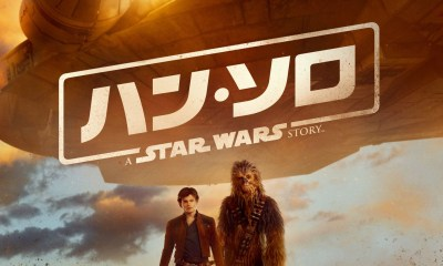 Hi-res view of the Solo: A Star Wars Story International Poster