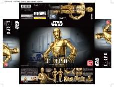 sw_C-3PO_PAC_1