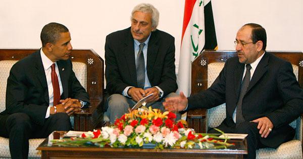 Obama and Maliki at their Baghdad meeting