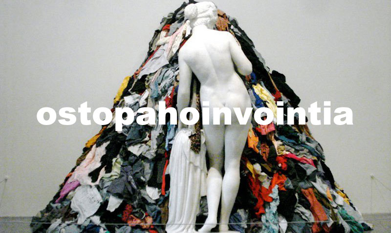 tate-museum-clothes-pile
