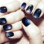Galaksi sormenpäissä