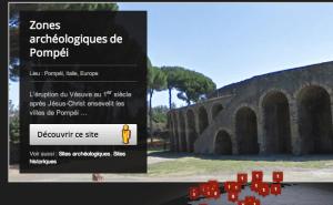 Visite virtuelle pompei