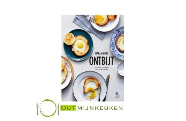 In the spotlight: Ontbijt van Mara Grimm