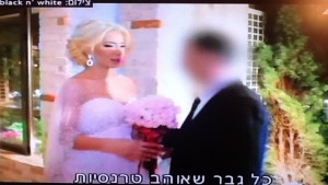 First transgender marriage takes place in Israel