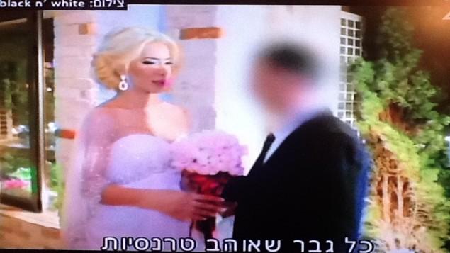 Israel_Trans