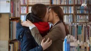 South Korea Airs First Lesbian Kiss On Television