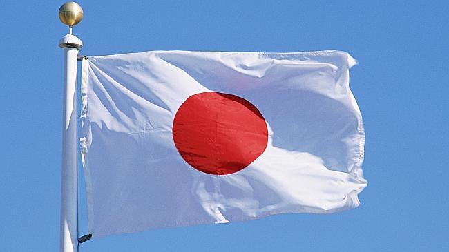 LGBT Japan