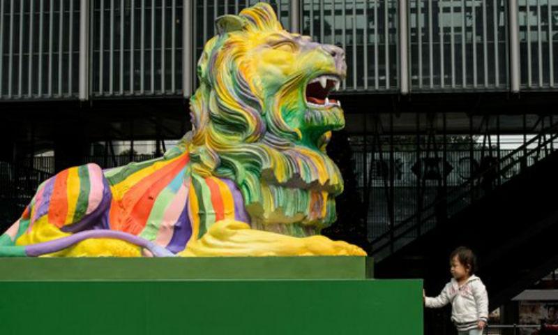 Hong Kong lgbt rights