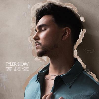 Tyler Shaw - I see you