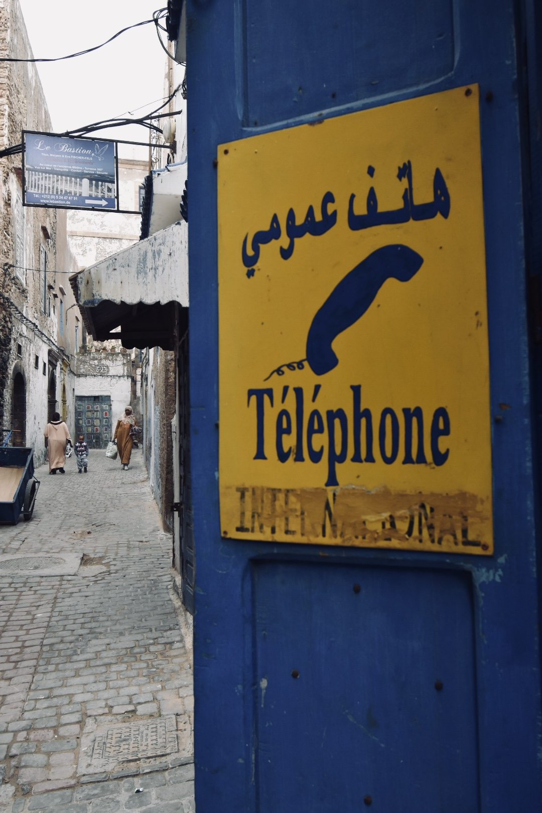 cooperative-femminili-olio-argan-viaggio-in-marocco.jpg