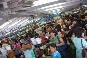 manila international book fair 2009