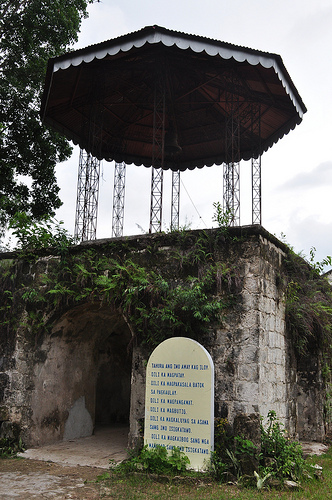 Navalas Church Belfry