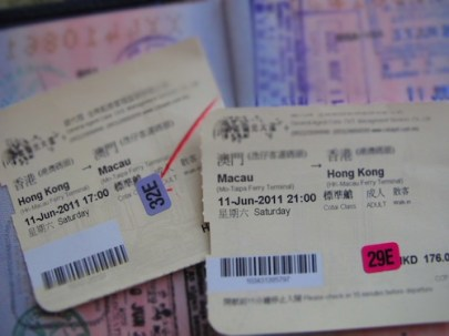 Hong Kong - Macau Ferry Tickets