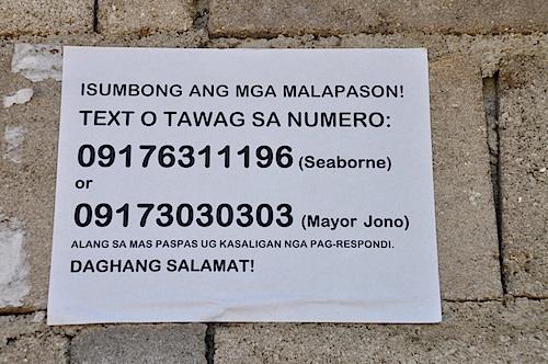 Text Hotline