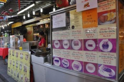 Chinese Burger Shop