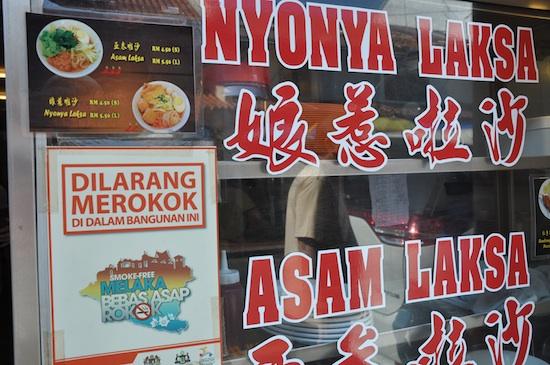 food in melaka