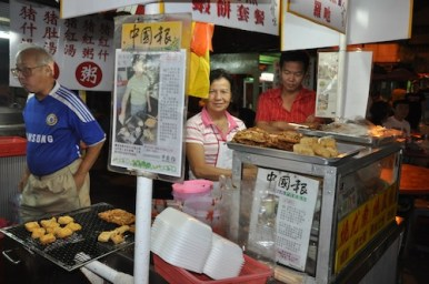 One of the most famous food stalls