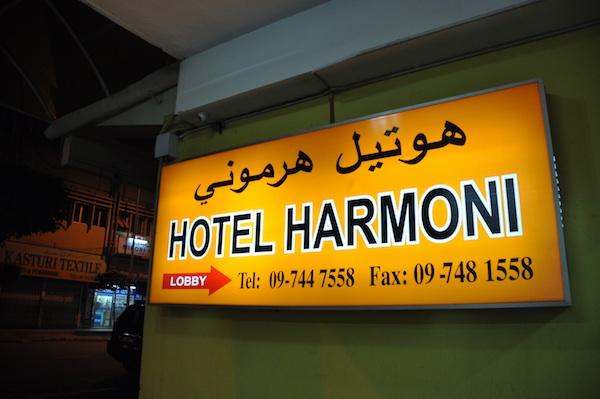 Hotel Harmoni Entrance