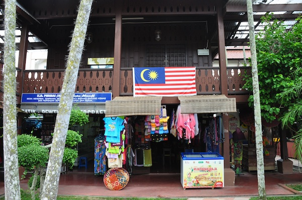 Kelantan Local Products